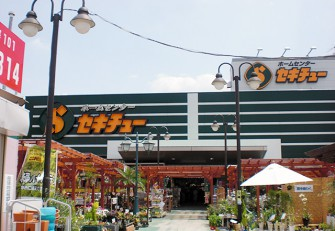 狭山北入曽店