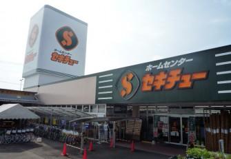 宇都宮駒生店