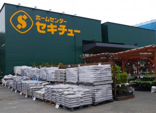 熊谷小島店リニューアルオープンのお知らせ