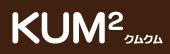 KUM2 オリジナル作品コンテスト開催