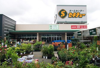熊谷小島店