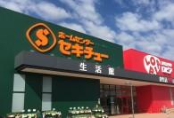 東松山高坂店