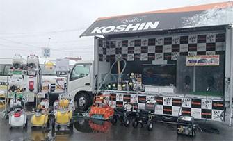 工進イベント トラックキャンペーン開催!