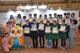 JAPAN DIY SHOWイベント参加しました!