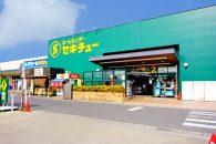 前橋駒形店